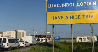 Przejście graniczne Budomierz-Hruszów. Fot. Bumble Dee / Shutterstock.com