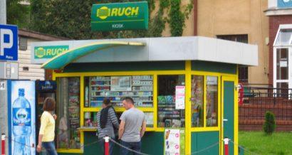 Kiosk_Ruch_Białystok_(Skłodowskiej) / fot. Henryk Borawski