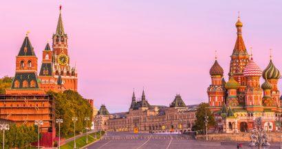 Plac Czerwony, Moskwa, Rosja. Fot. Shutterstock