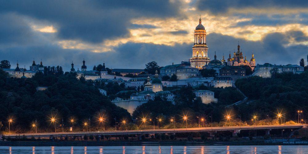 Kijów, Ukraina. Fot. Shutterstock