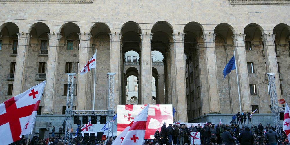 Gruziński parlament, Fot. Olga Geller / Shutterstock.com
