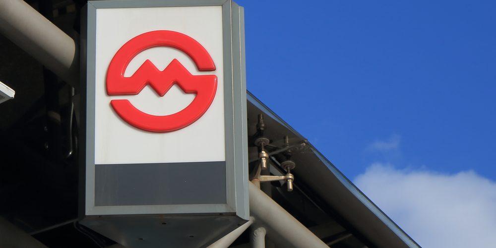 Metro w Szanghaju, Fot. TK Kurikawa / Shutterstock.com