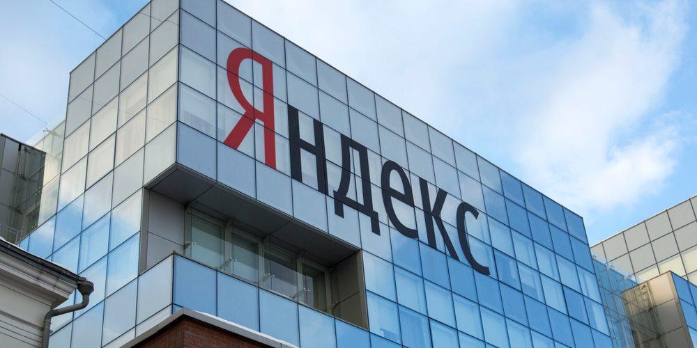 Yandex. Fot. Maria Pomelnikova / Shutterstock.com