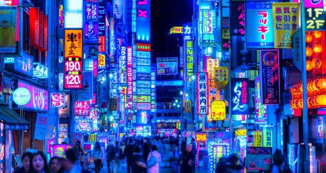 Tokio, Fot. Shutterstock.com